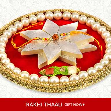 Rakhi Thaali