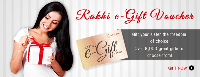 Rakhi eGift Voucher 14