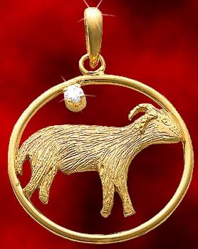 Aries Gold Pendant