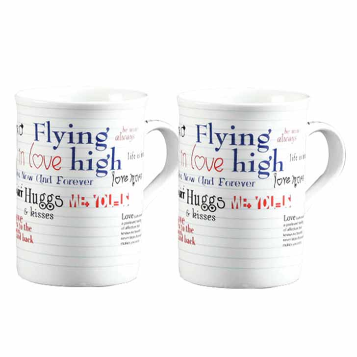 Bone China Milk Mug with Printed Message