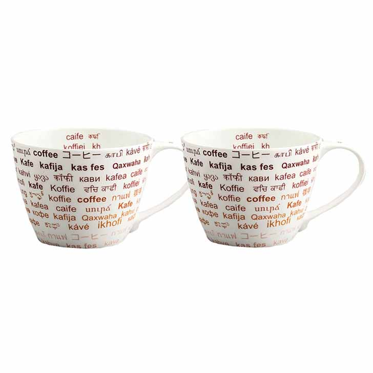 Beautiful Coffee Mug with Printed Message