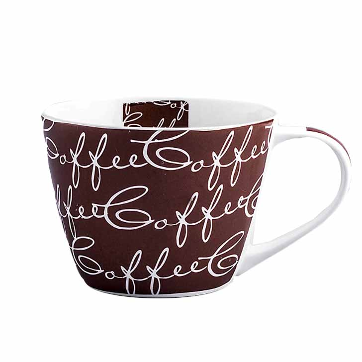 White and Brown Coffee Mug with Printed Messages