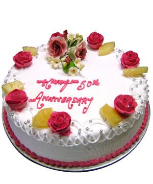 Vanilla Cake - Delhi & NCR Special