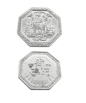 Silver-Jpearls GSL Silver Coin
