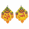 Gift Clay and Wood Shubh Labh Wall Art Hanging on Diwali