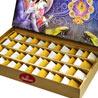 Gift Haldiram's Kaju Kesar Katli on Diwali
