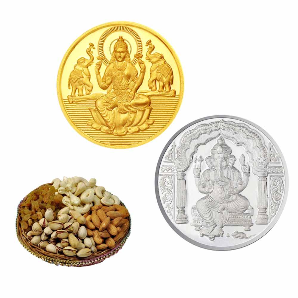 Special Diwali Coin Hamper