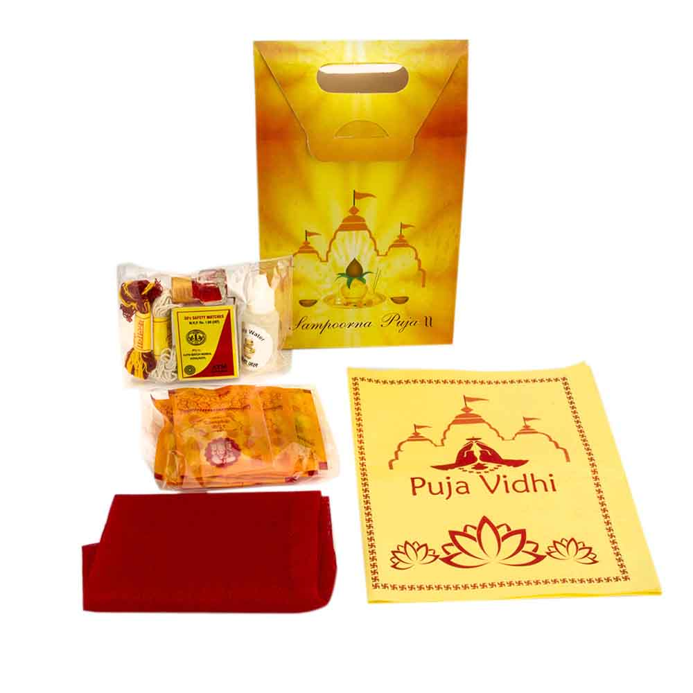 Sampoorna Pooja Kit