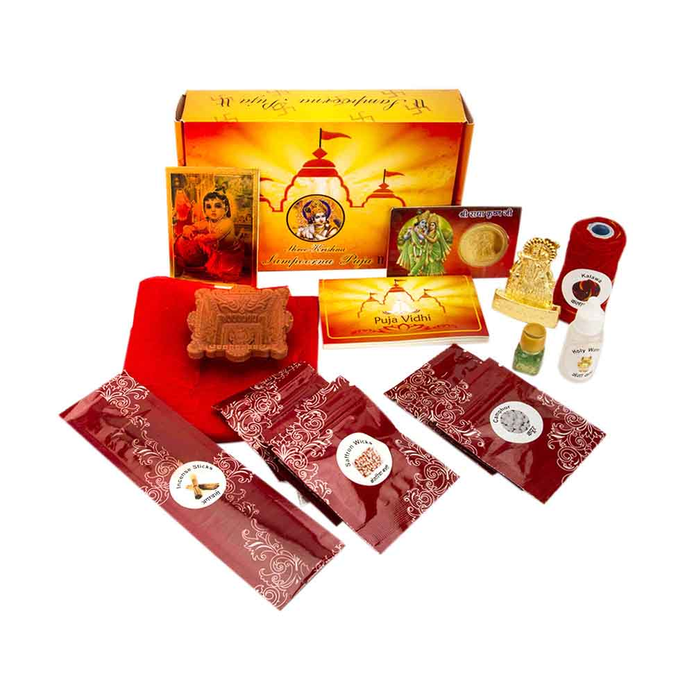 Shree Krishna Sampoorna Pooja Kit