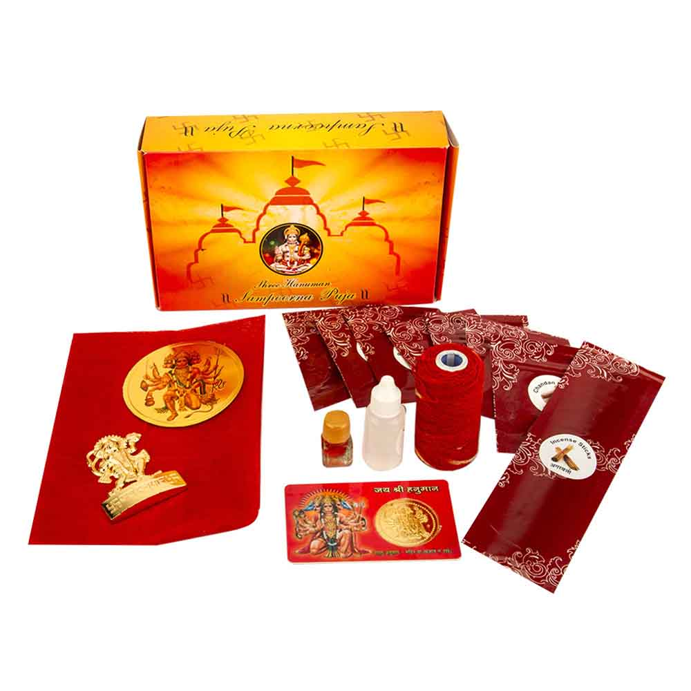 Shree Hanuman Sampoorna Pooja Kit