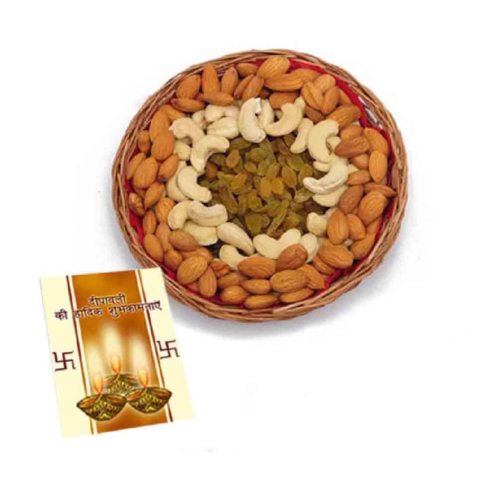 Diwali Dryfruits-1kg Mix Dryfruits - Diwali Gifts