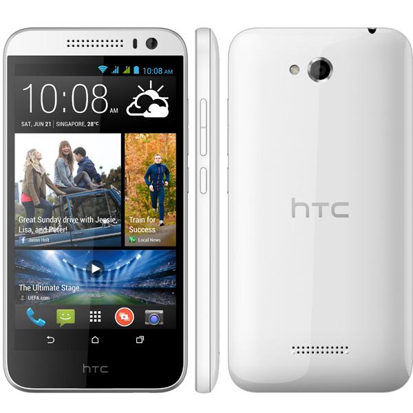 HTC Dual SIM Mobile Phone - Desire 616