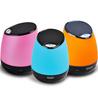 Mitashi Multimedia Speaker - ML 2200