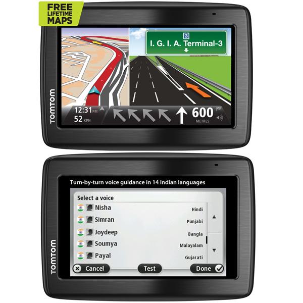 TomTom In-Car GPS - Via 120+
