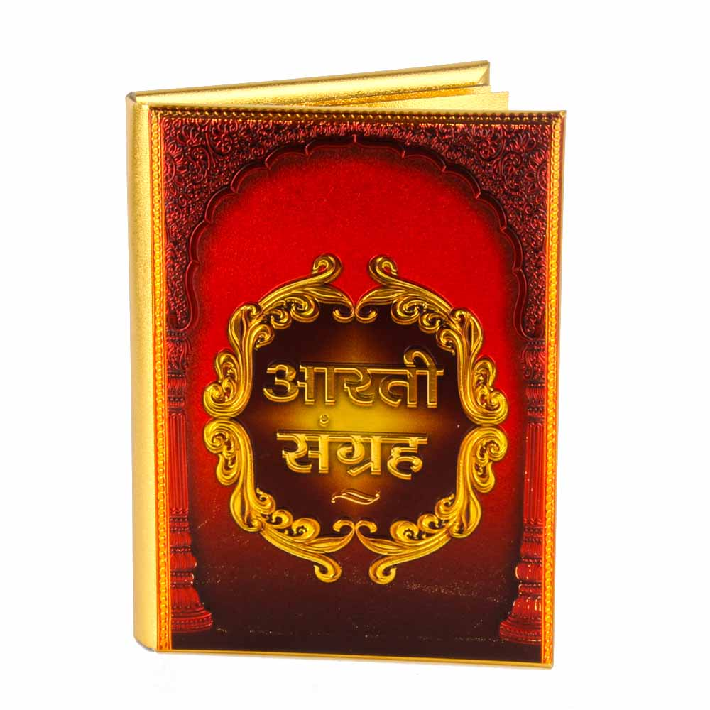 Gold Plated Aarti Sangrah Book