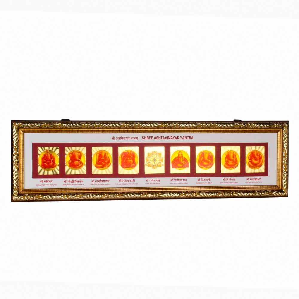 Shree Ashtavinayak Yantra Frame