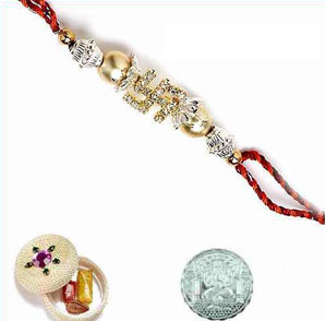 Jewelled Swastik Rakhi with Silver Coin