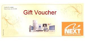 Next Gift Voucher
