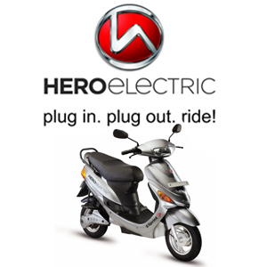 Hero Electric Bike Gift Voucher