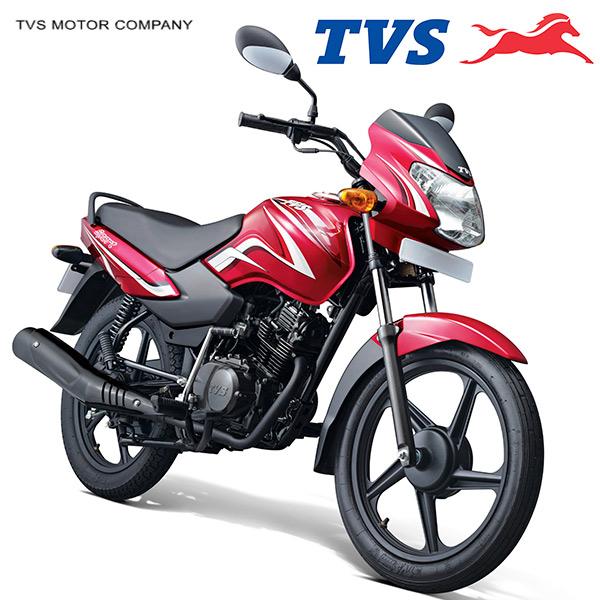 TVS Motor Gift Voucher