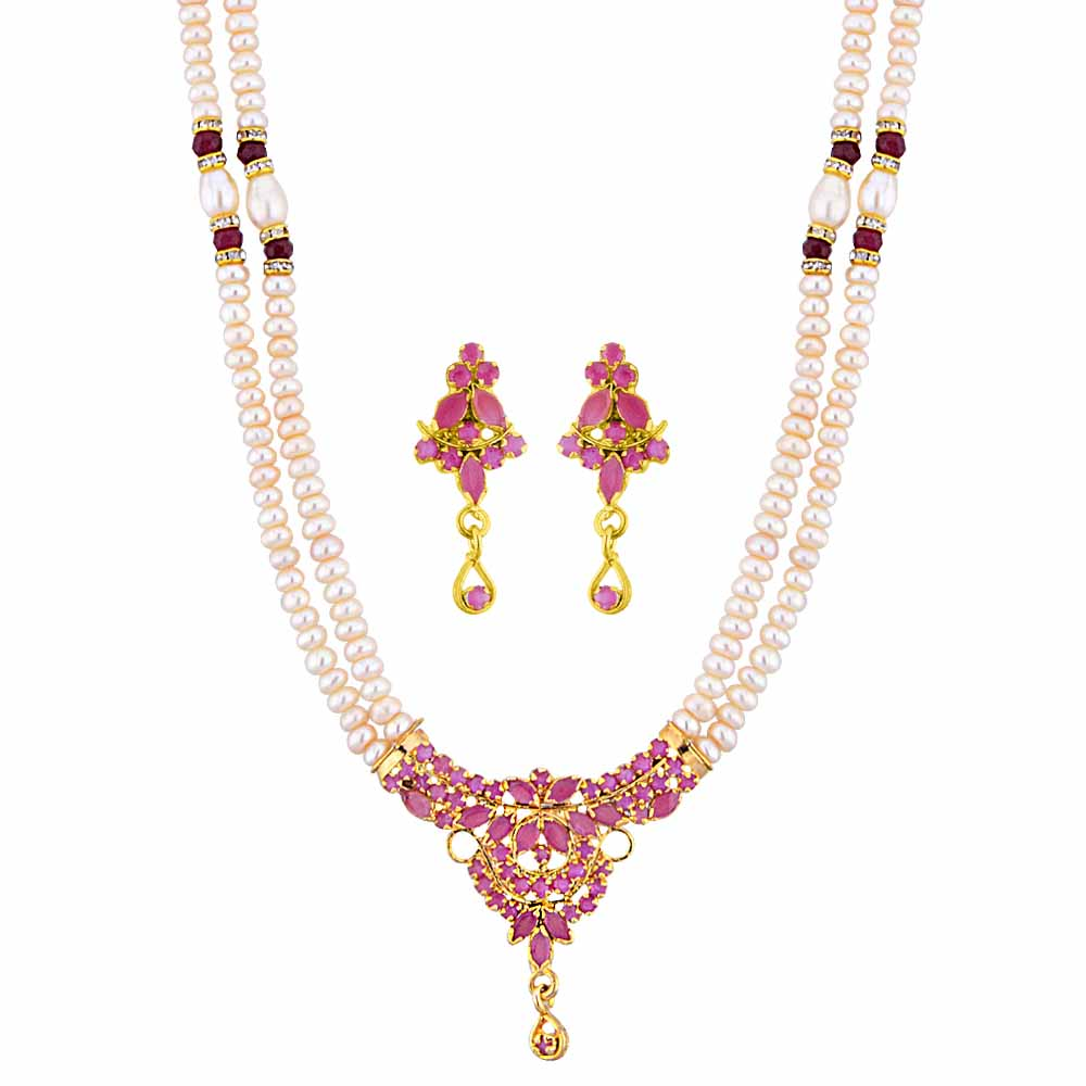 Jagdamba Pearls Aurora Pearl Necklace Set