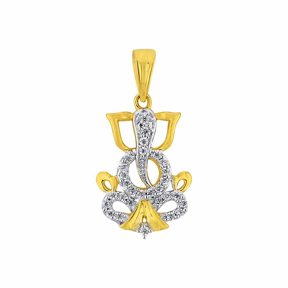 Sri Jagdamba Pearls Yashaskaram Diamond Pendant