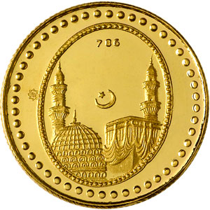 Mecca Gold Coin