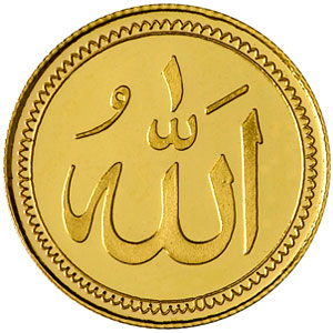 Allah Gold Coin