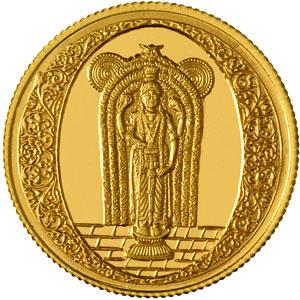 Gurvay Oorappan Gold Coin