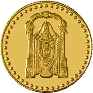 Balaji Gold Coin