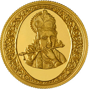 Krishna Gold Coin