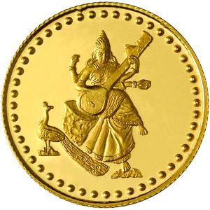 Saraswathi Gold Coin