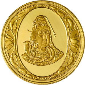 Shiva Gold Coin