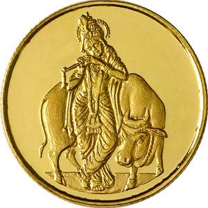 Gopalkrishna Gold Coin