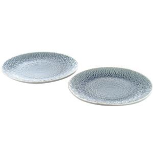 Eudora Embossed Serving Plate Set of 2 -Grey