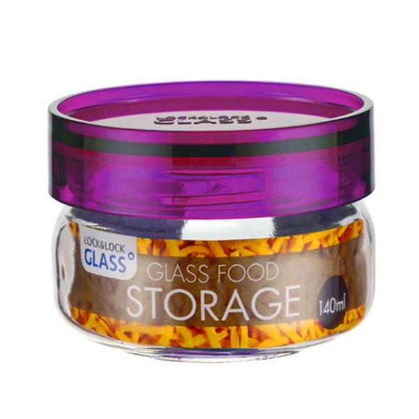 Lock & Lock Glass Canister