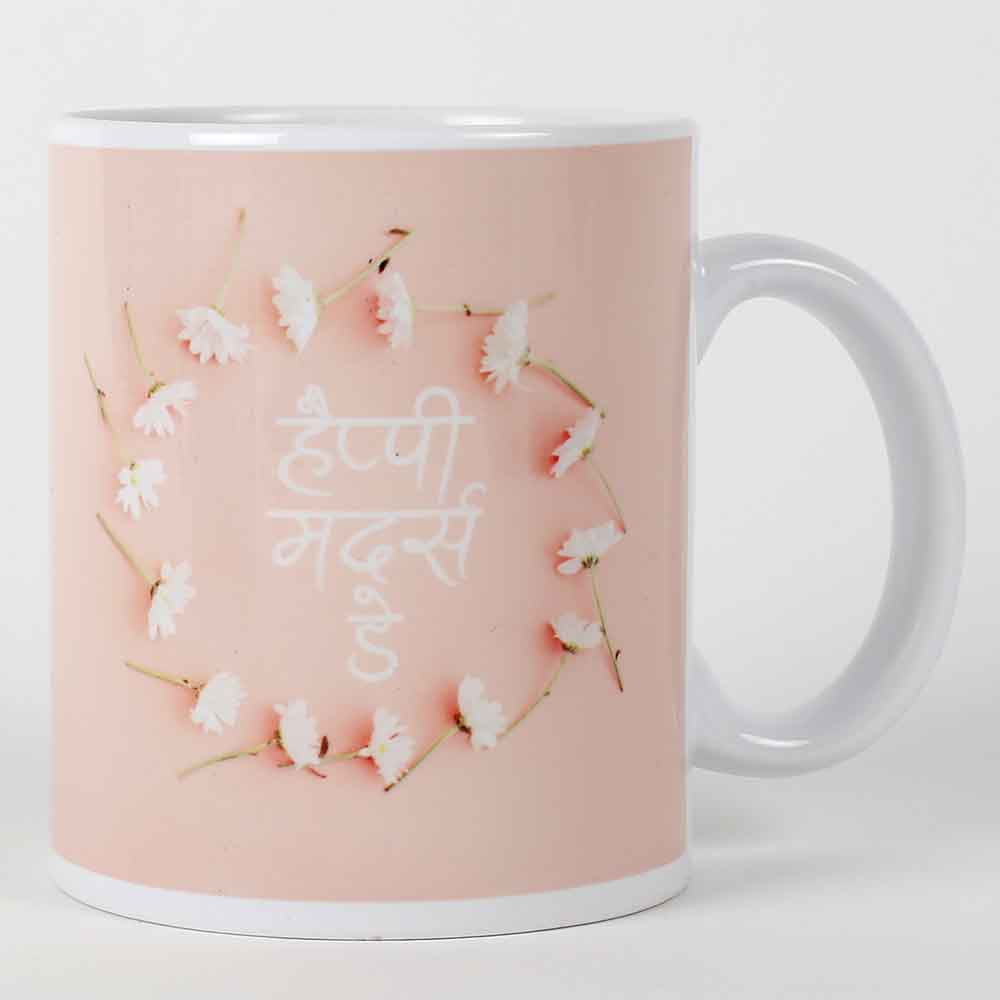 Mothers Day Mothers Day Wishing Mug