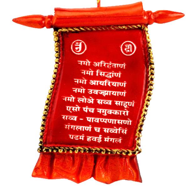 Navkar Mantra Hanging