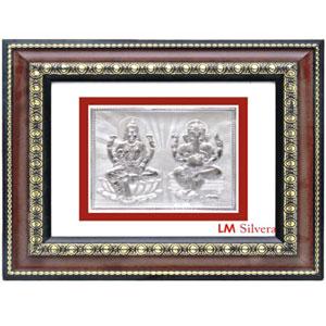 Pure Silver Lakshmi Ganesha Frame