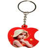 Personalized Wood Keychain - Apple