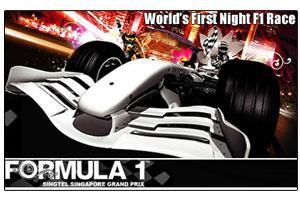 Singapore Formula 1 Grand Prix