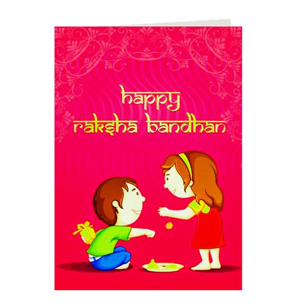 happy raksha bandhan greeting cards india