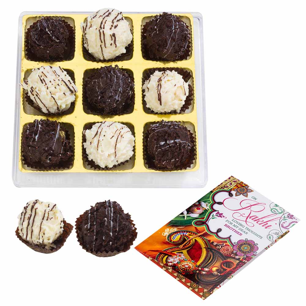 Bikanervala Chocolate Checkers