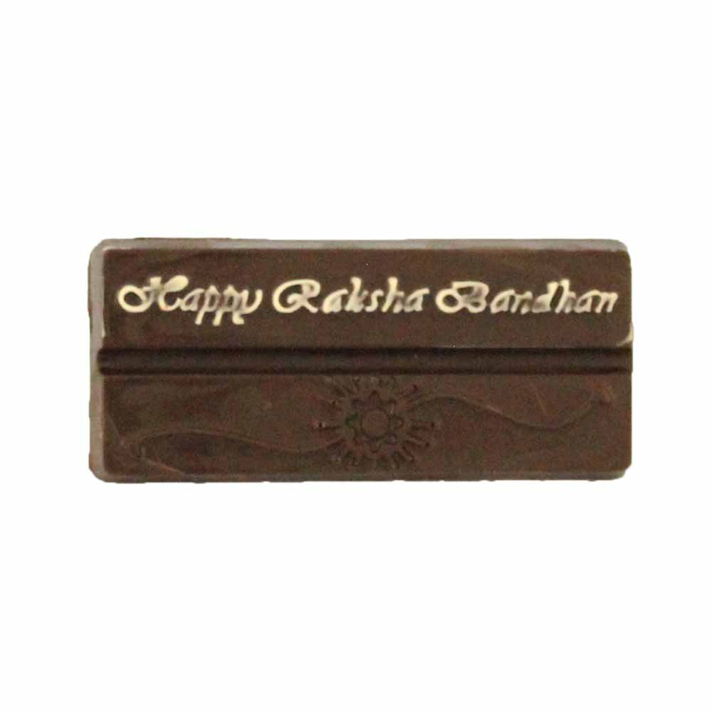 Bogatchi Rakshabandhan Bar Chocolate Box