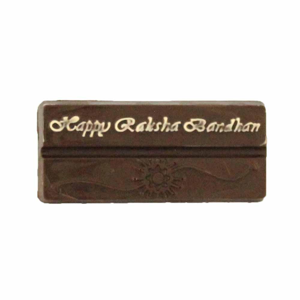 Rakhi Hampers-Bogatchi Rakshabandhan Bar Chocolate Box