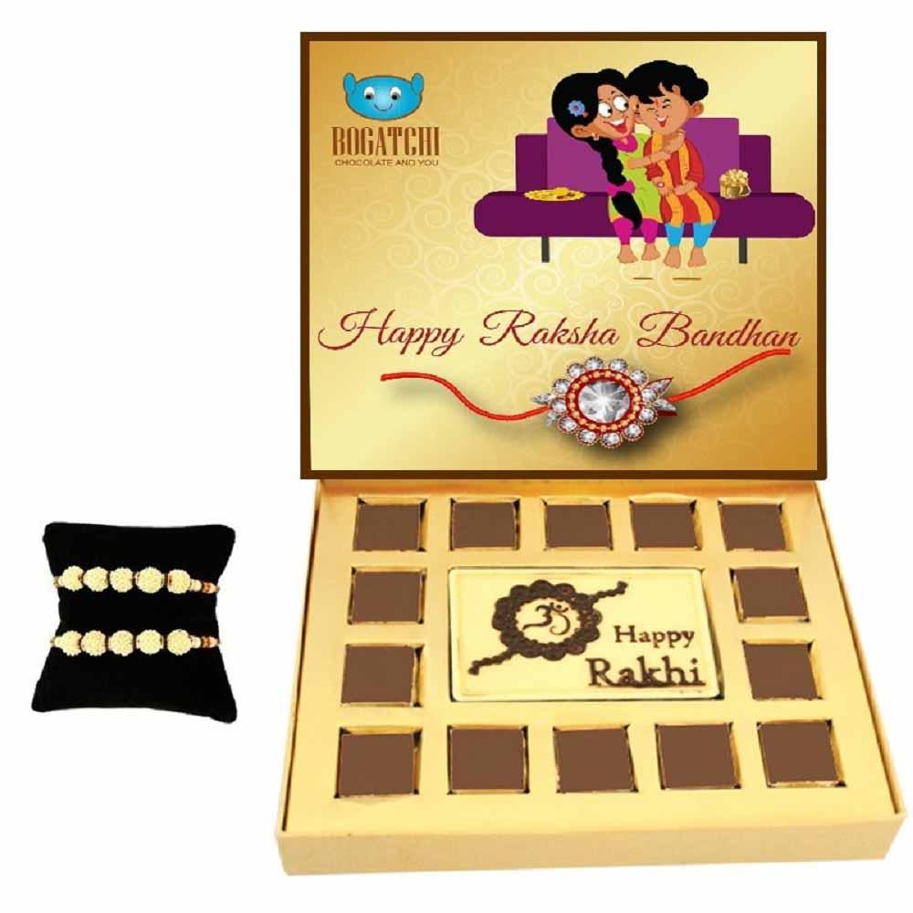 Bogatchi Rakhi Jubilation chocolate box with 2 Pearl Round Rakhi