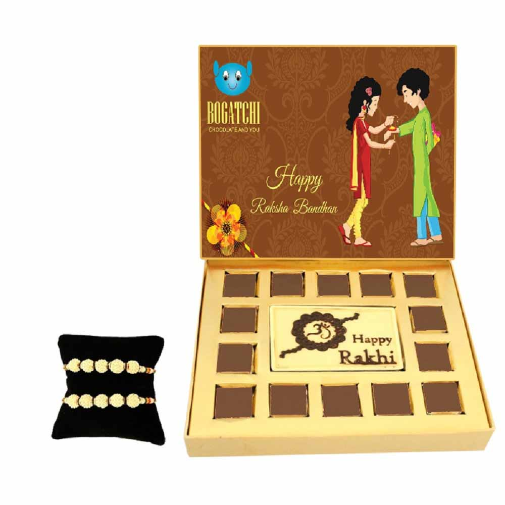 Bogatchi Rakhi Feast Chocolate Box with 2 Pearl Round Rakhi