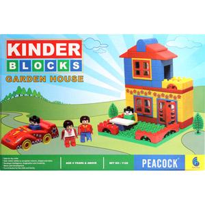 Educational-Peacock Kinder Blocks - Garden House