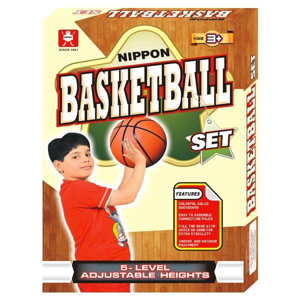 Nippon Basket Ball Set
