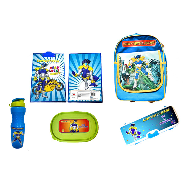 Captain India back to school hamper - Set of 5